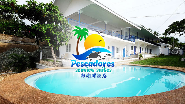 Pescadores-Seaview-Suites